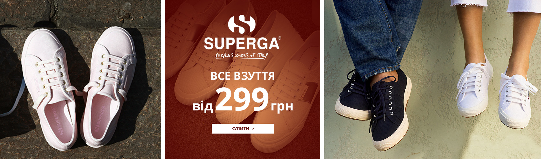 superga-sale