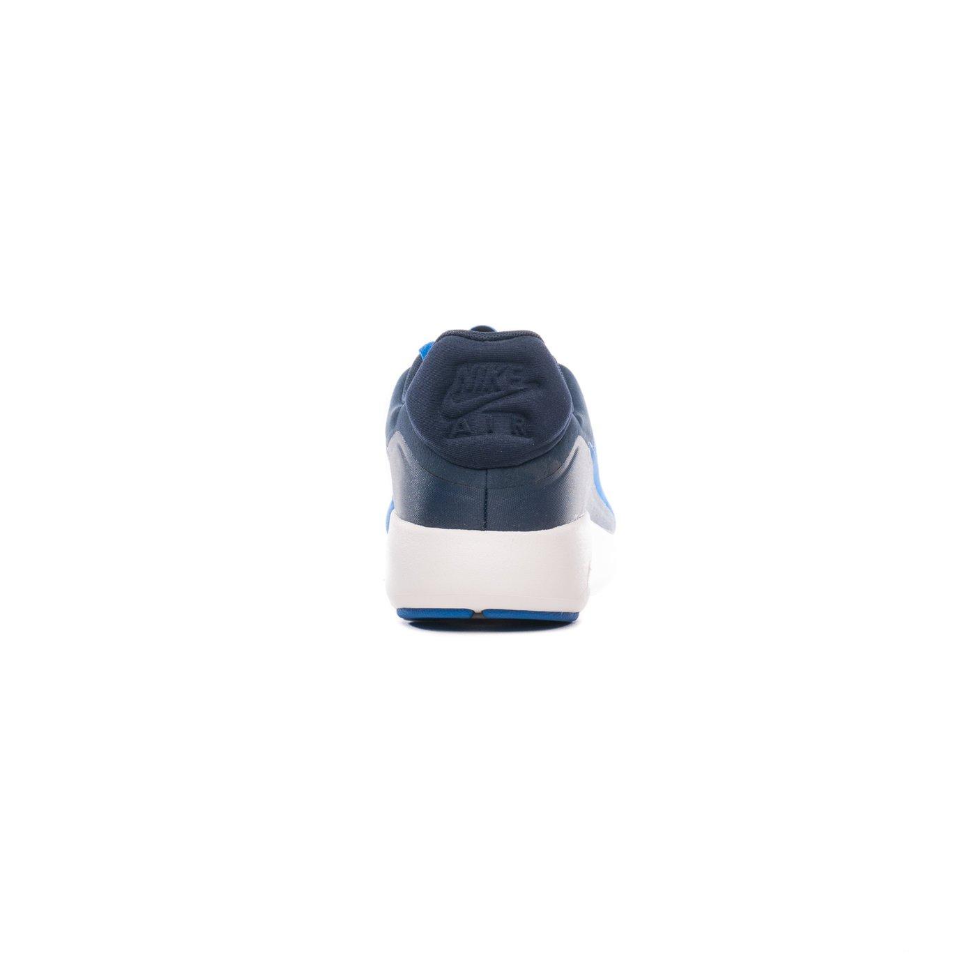 Кросівки чоловічі Nike AIR MAX MODERN
